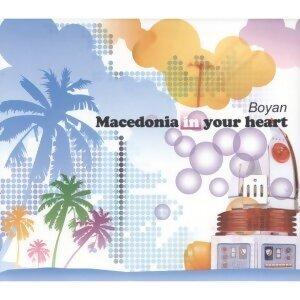 Macedonia In Your Heart(靈魂深處的馬其頓)