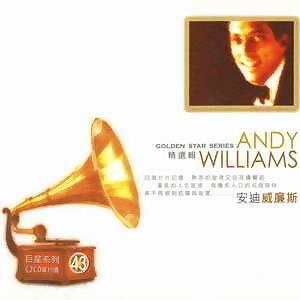 Andy Williams(安迪威廉斯精選輯)(非原唱)