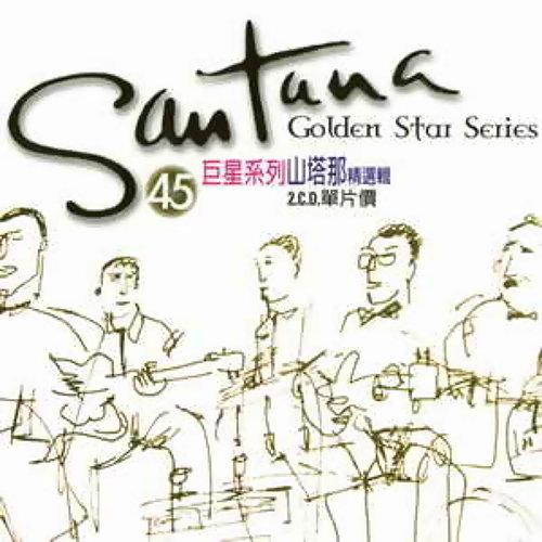 San tana(山塔那精選輯)(非原唱)