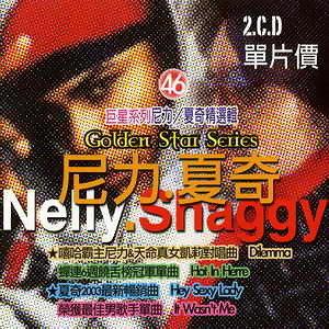 Nelly.Shaggy(尼力.夏奇精選輯)(非原唱)