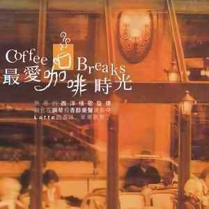 Coffee Breaks(最愛咖啡時光)