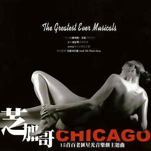 The Qneatest Euen Musicals CHICAGO(芝加哥)