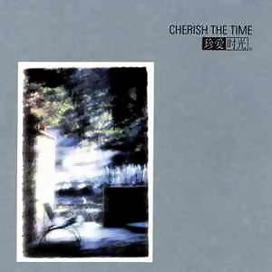 Cherish The Time(珍愛時光)