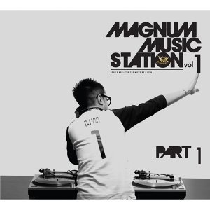 Magnum Music Station Vol.1
