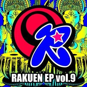RAKUEN EP vol.9 (Rakuen EP vol. 9)
