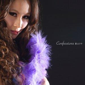 Confessions (Confessions - Single)