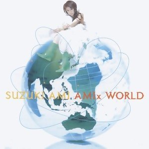 混音創世界 (AMIx WORLD)
