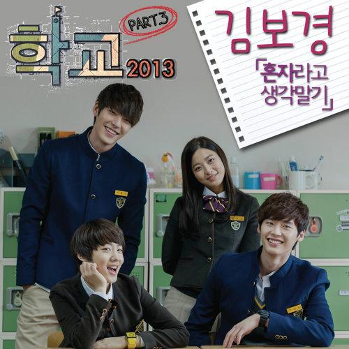 School OST, Pt. 3
