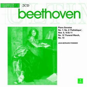 Beethoven Piano Sonatas Nos 7 - 13 ULTIMA
