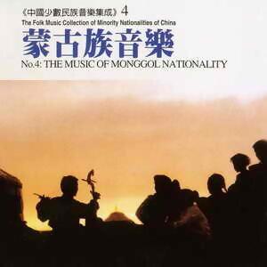 中國少數民族音樂集成4