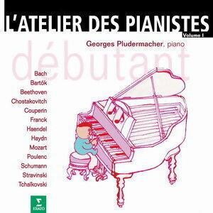 Various : L'atelier Des Pianistes Volume I