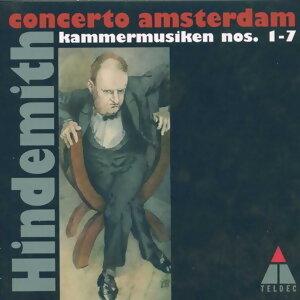 Chamber Music Nos.1-7