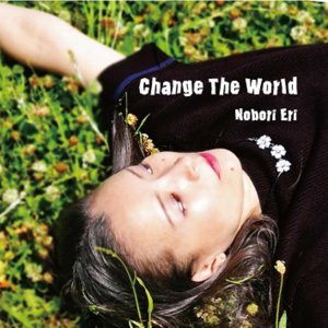 Change The World (Change The World)