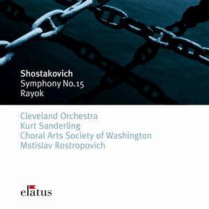 Shostakovich : Symphony n°15 op.141