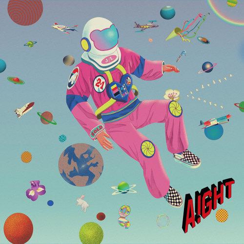 Aight - 中文版
