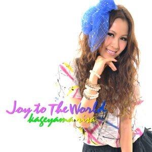 Joy to The World (Joy to the World - Single)
