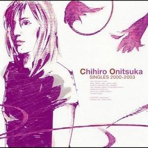 單曲精選(2000-2003)