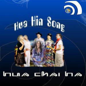 Hua Hin Song