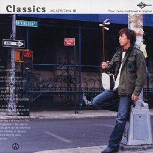Classics-AGATSUMAIII-
