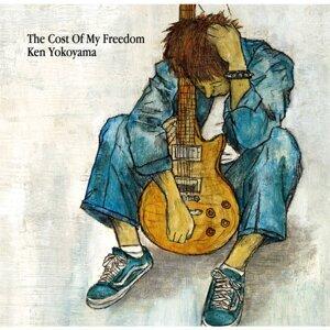 The Cost Of My Freedom (The Cost of My Freedom)