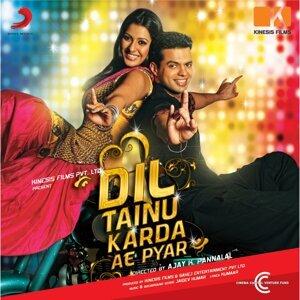 Dil Tainu Karda Ae Pyar (Original Motion Picture Soundtrack)