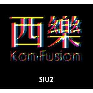 西樂 Kon.fusion