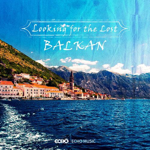 【東歐】秘境之路:天堂遺落的一角x巴爾幹半島
