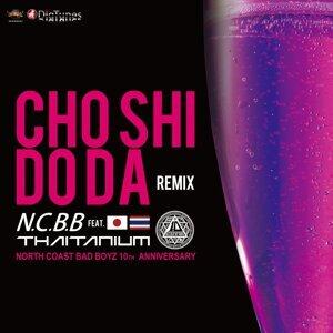 チョウシドウダ -Sapporo Remix (feat. THAITANIUM) -Single (Choushidouda -Sapporo Remix (feat. Thaitanium) -Single)