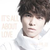 以愛之名 愛的典藏版 (It's All About Love) - Special Edition - Special Edition