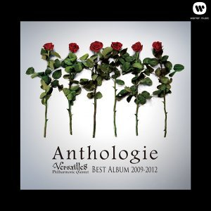 BEST ALBUM 2009―2012 Anthologie