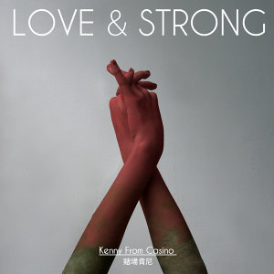 LOVE and STRONG