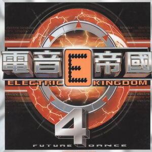 電音E帝國4