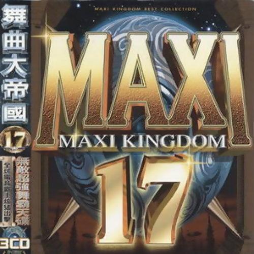 Maxi Kingdom 17 (舞曲大帝國17)