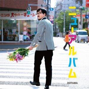 ニューアルバム (New Album)