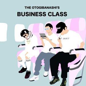 BUSINESS CLASS (Business Class)