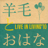 LIVE IN LINING'10