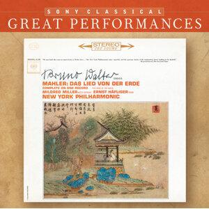 Mahler: Das Lied von der Erde [Great Performances]