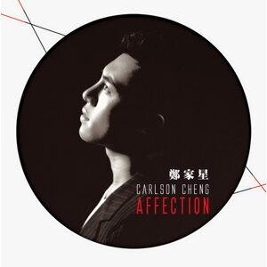 Affection (偏愛)