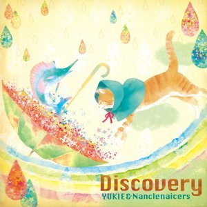 Discovery (Discovery)