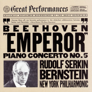 "Beethoven:  Concerto No. 5 in E-Flat Major for Piano and Orchestra, Op. 73 ""Emperor"""