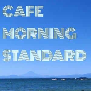Cafe Morning Stndard・・・カフェで流れる朝のスタンダード
