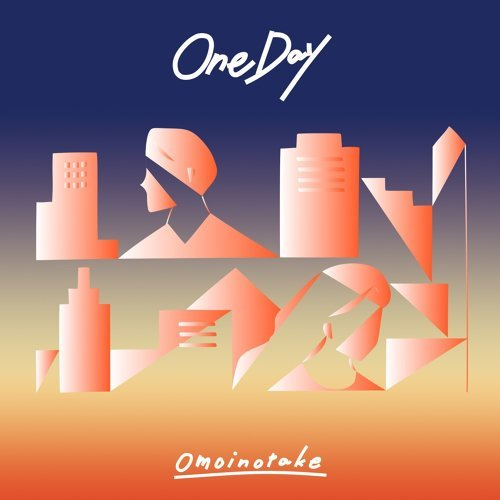 One Day (One Day)