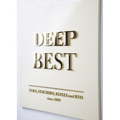 DEEP BEST