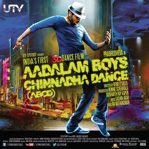 ABCD - Aadalam Boys Chinnadha Dance