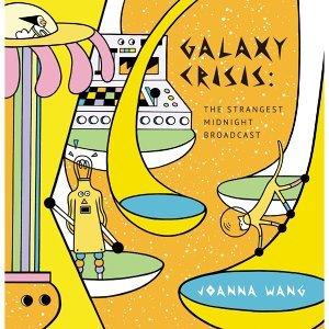銀河的危機--最奇異的午夜轉播
