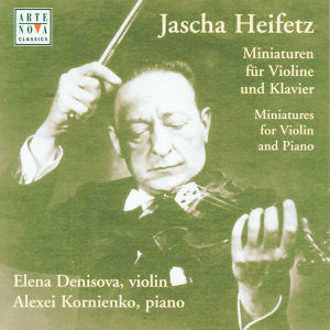 Heifetz: Variations For Violin & Piano