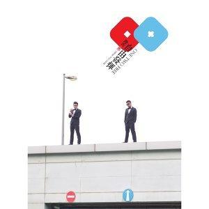 ABC 專輯封面