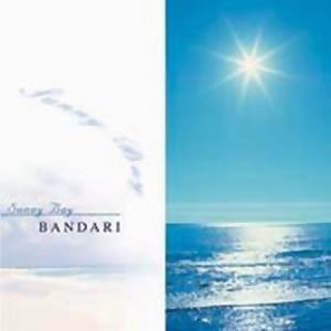 Sunny Bay (日光海岸)