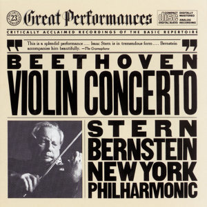 Beethoven: Concerto In D Major for Violin and Orchestra, Op. 61