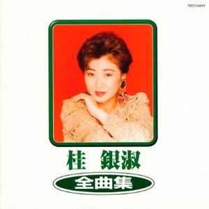Kye Eun Sook Zenkyoku-shu